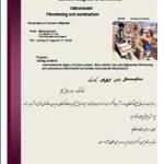 Barnarbete seminarium i samarbete med ABF